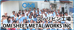 OMI SHEET METAL WORKS INC